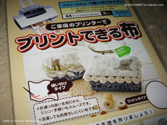 Printable Cotton