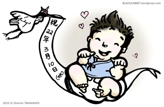 Japanese Baby Celebrations
