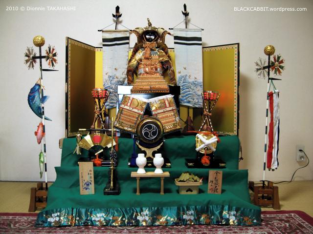[ Tradition ] Kodomo no Hi Gogatsu-ningyo