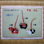Netsuke Making Kit
