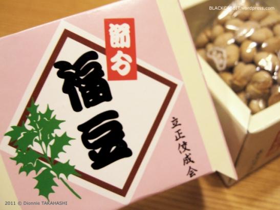 Setsubun Soybean