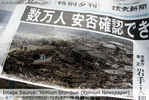 Tohoku Kanto Earthquake