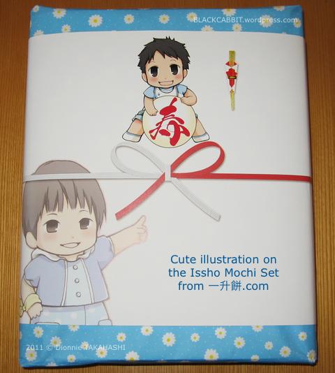 First Birthday Mochi