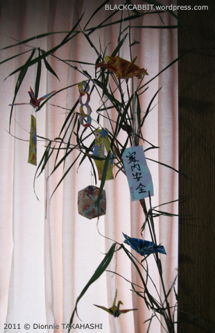 Tanabata Bamboo Decoration