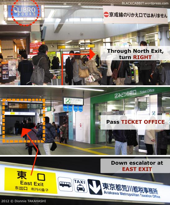 Nippori North Exit