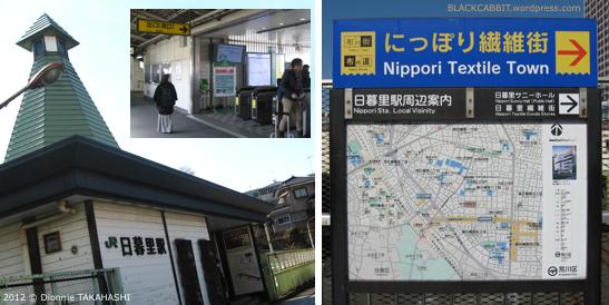 Nippori Textile street