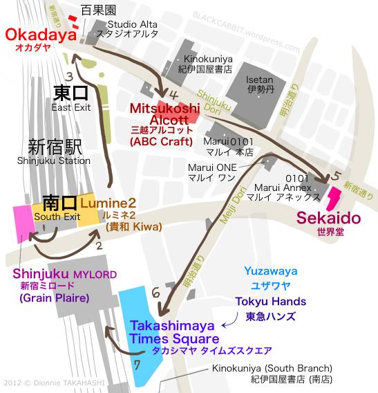 Okadaya Shinjuku