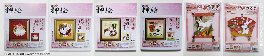 Japanese Craft Kits