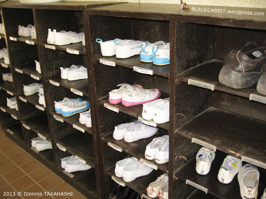 A typical shoe rack system where a school day begins here...
