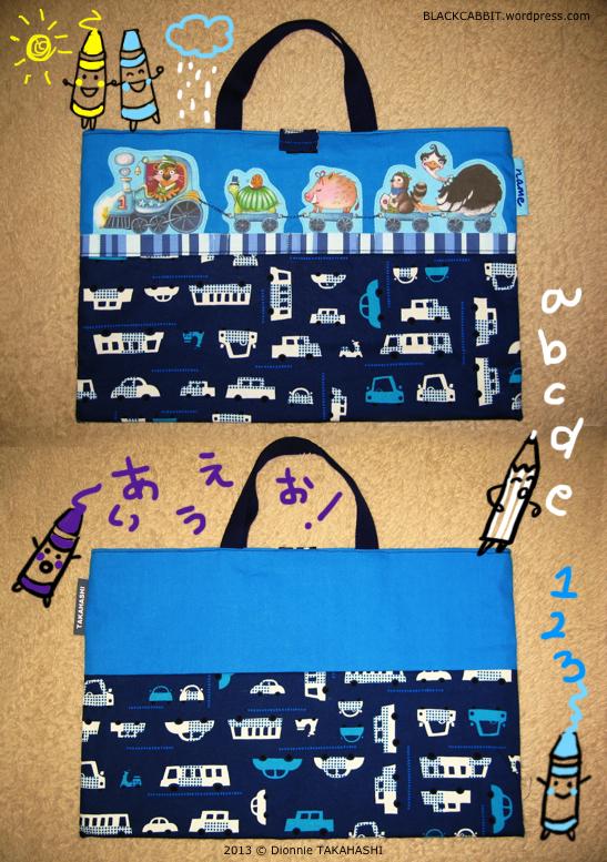 Japanese School bag