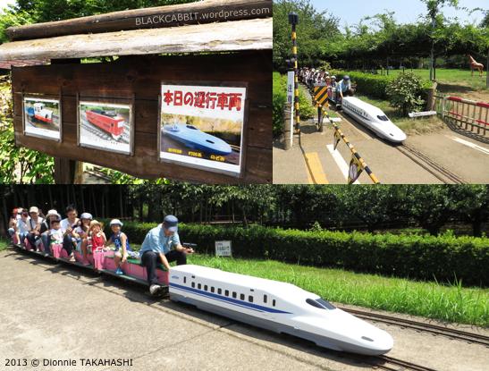 Toy Shinkansen
