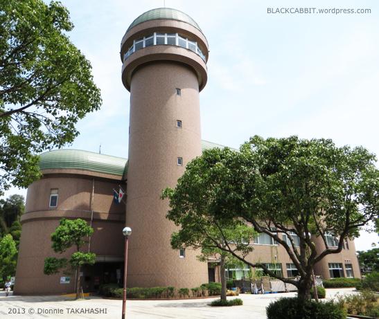 Abiko Water Museum