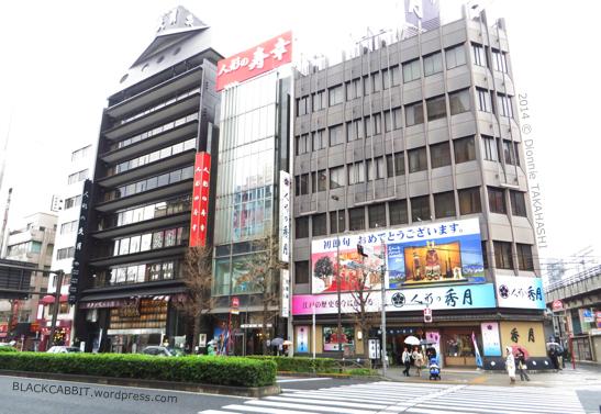 Asakusabashi bead town