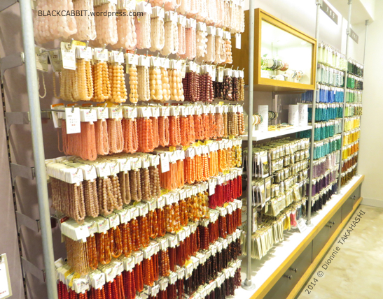 Craft stores in japan tokyo asakusabashi blackcabbit for Michaels crafts jewelry supplies