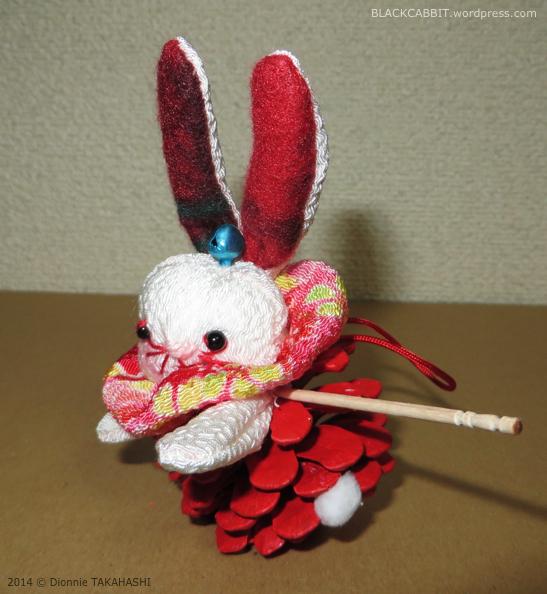 Pinecone bunny