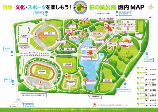 千葉県立柏の葉公園地図