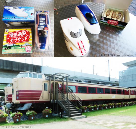Railway Bento