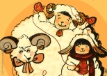 Year of Ram Sheep