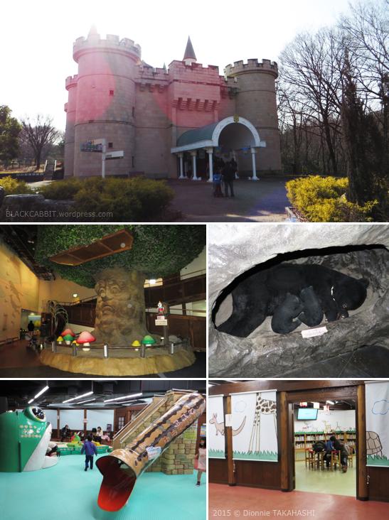 Saitama Zoo Castle