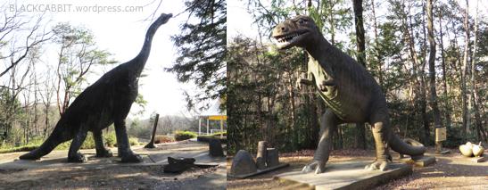 Saitama Dinosaurs