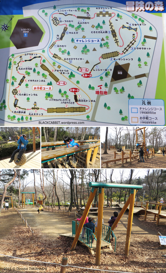 Playground in Saitama Zoo