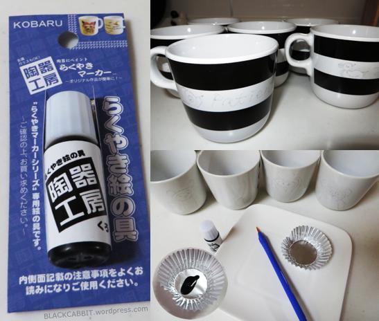 DIY Mug Paint