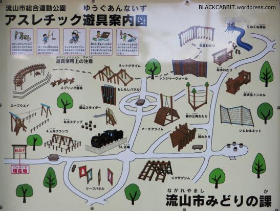 Nagareyama Athletic Park