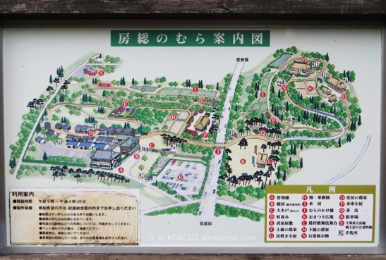 Boso Village