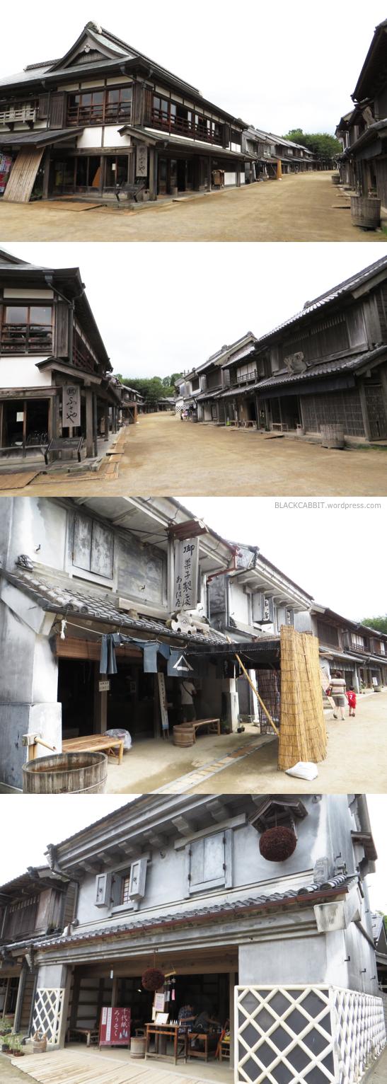 Boso Village Chiba