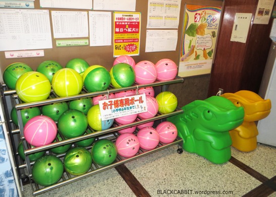 Bowling for Kids in Japan