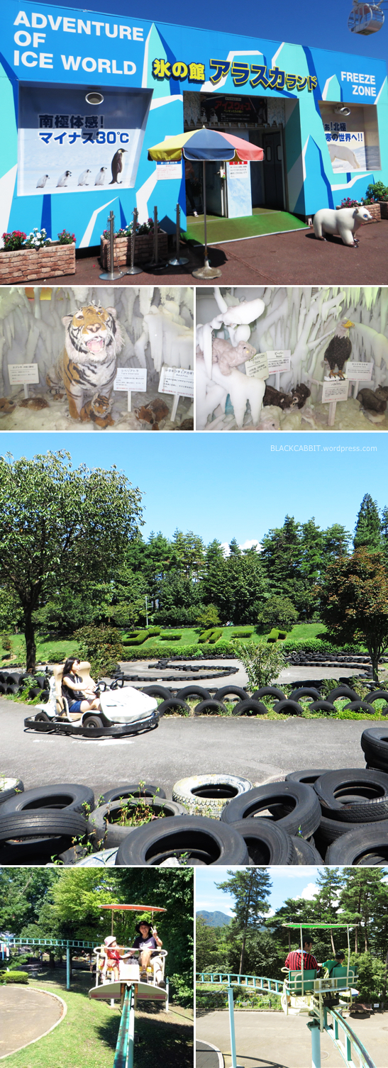 Shibukawa Skyland Park