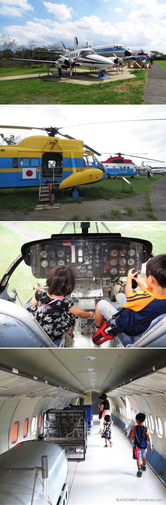 Aero Museum