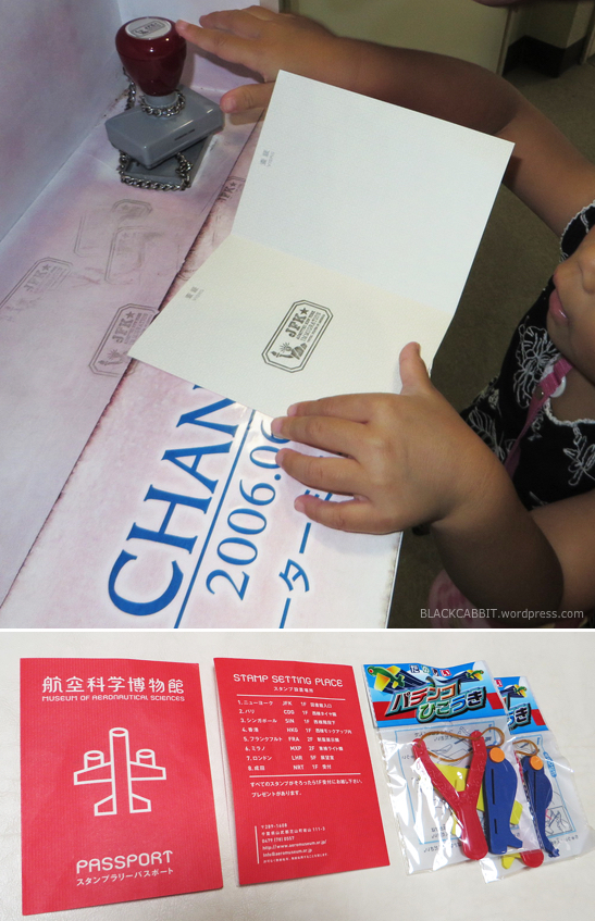 Collecting Stamp Prints