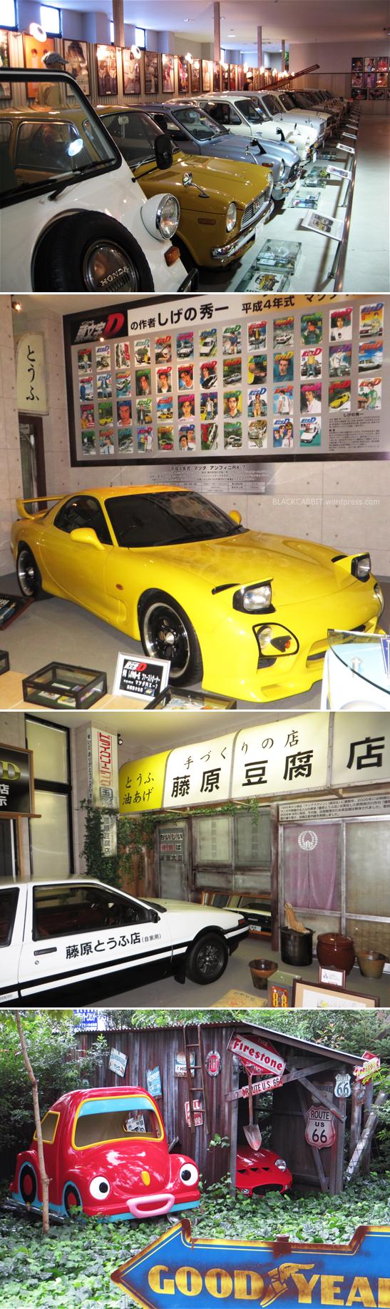 Ikaho car museum