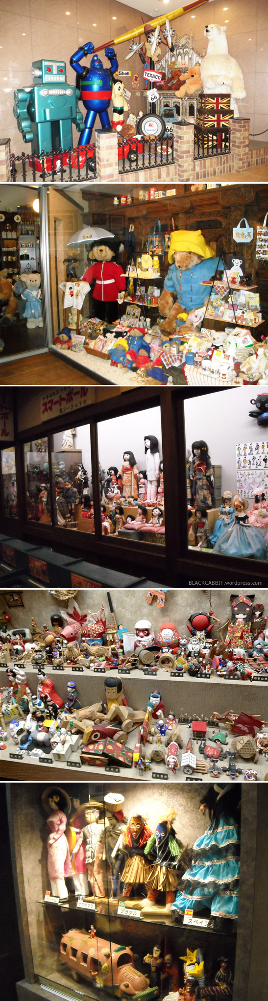 Ikaho Toy Museum