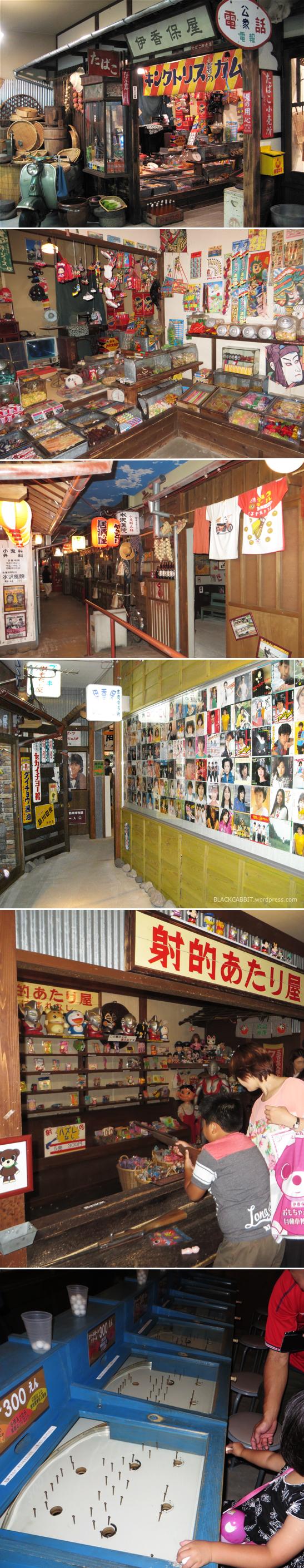 Gunma Ikaho Museum