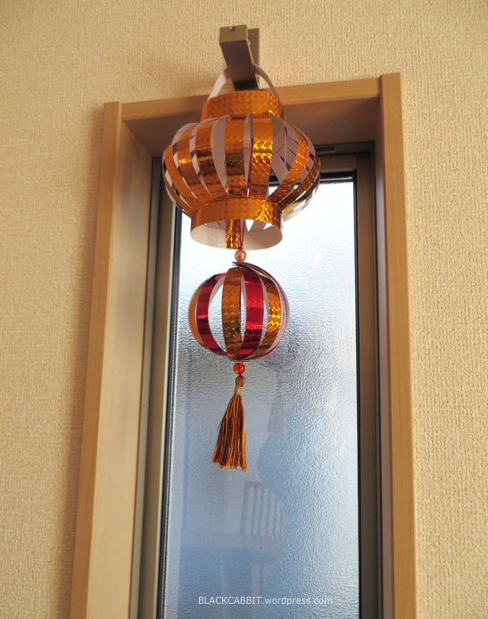 DIY CNY lantern