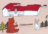 Chateraise Ice cream